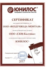 sertificate_2
